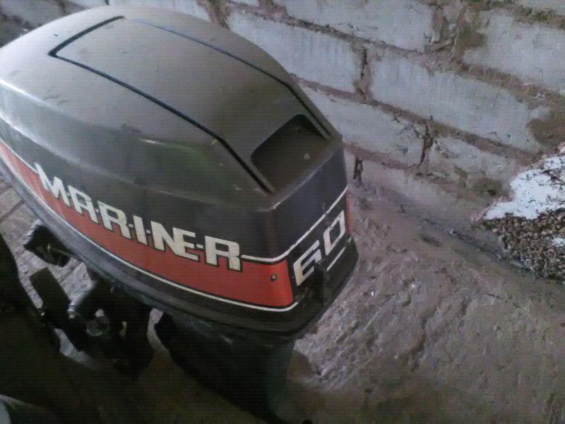 Mariner 60 hp x2 boat motors