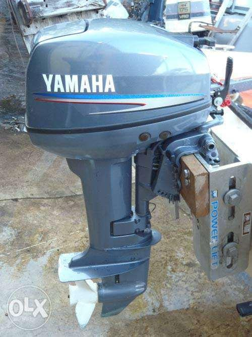 Looking for used Yamaha 15hp
